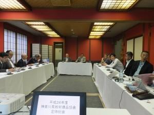 神奈川県総会